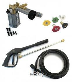 Power Pressure Washer Water Pump & Spray Kit for Karcher G2500 LH, G2500 VH